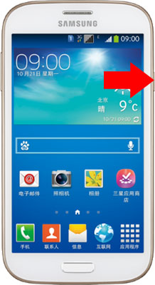 how to delete personal data on samsung galaxy grand 2