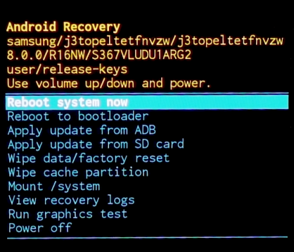 Recovery Screen - Reboot System